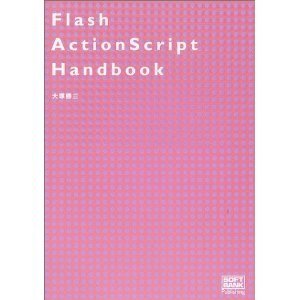 Flash ActionScript Handbook